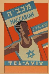 Poster for Maccabiah Track Meet