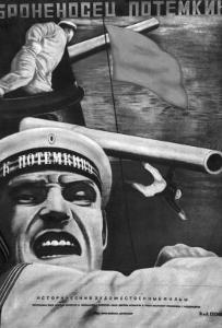 "Poster for Sergey Eisenstein's Film, ""Battleship Potemkin"""