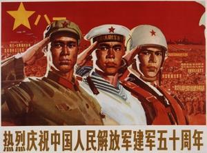 Poster with Three Members of Chinese Armed Forces