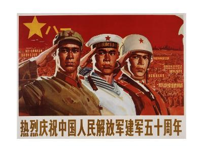 Poster with Three Members of Chinese Armed Forces--Giclee Print