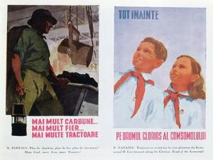 Posters Relating to Industry and Young Communists in Romania, 1949