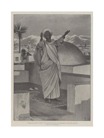 https://imgc.artprintimages.com/img/print/praise-be-to-god-on-high-the-opening-words-of-the-mohammedan-confession-of-faith_u-l-purwrj0.jpg?p=0