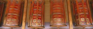 Prayer Wheels, Gansu Province, China