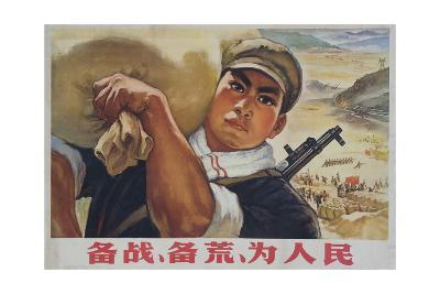 Prepare for Struggle, Prepare for Famine, Work for the People. Chinese Cultural Revolution--Giclee Print