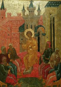Prepolowenie (Christ Among the Doctor), 15th Century