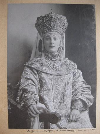 https://imgc.artprintimages.com/img/print/princess-yelizaveta-dimitrievna-zu-sayn-wittgenstein-nee-nabokova-1877-194-1913_u-l-ptta4k0.jpg?p=0