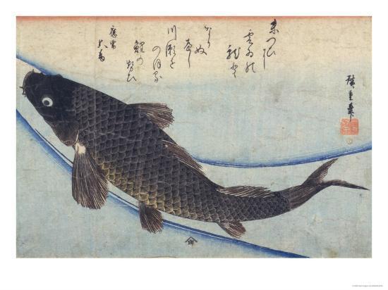 Print of Carp in a Stream-Ando Hiroshige-Giclee Print