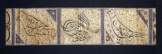 a-calligraphic-scroll-c-1878-9