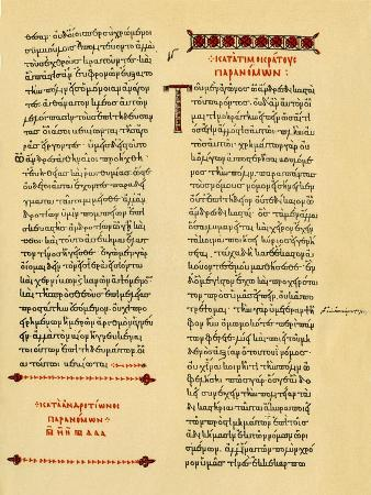 a-manuscript-of-demosthenes-copied-by-hand-in-the-tenth-century