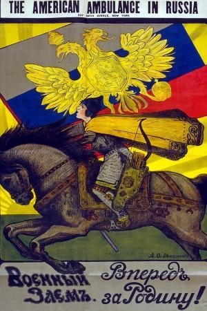 a-o-maksimov-the-american-ambulance-in-russia-c-1917