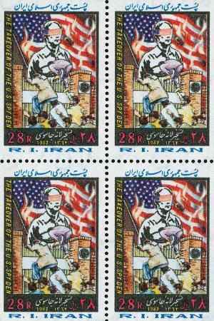 anti-american-iranian-postage-stamps