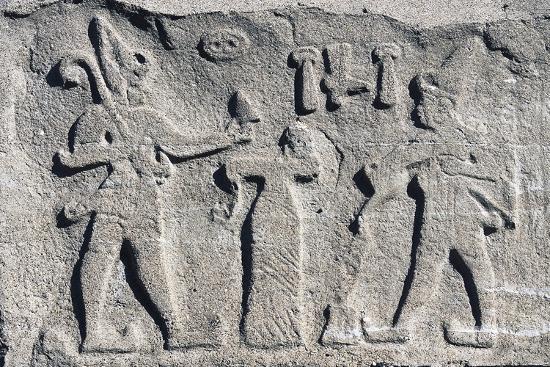 bas-relief-from-kultepe