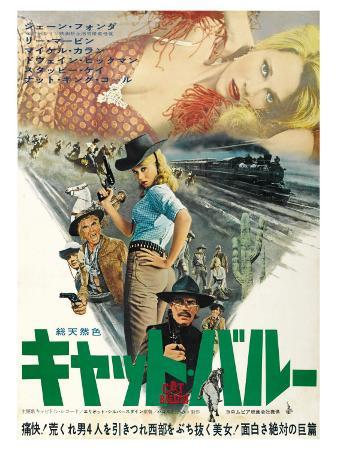 cat-ballou-japanese-movie-poster-1965