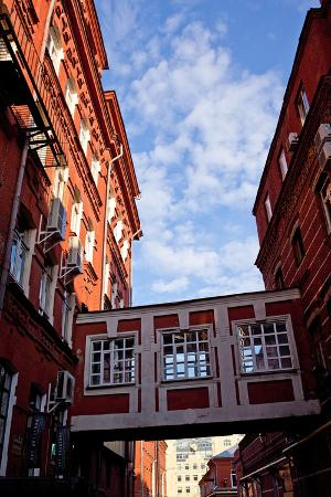 catharina-lux-moscow-former-chocolate-factory-red-october-hotspot