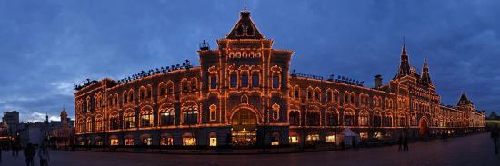 catharina-lux-moscow-panorama-department-store-gum-illuminated-evening