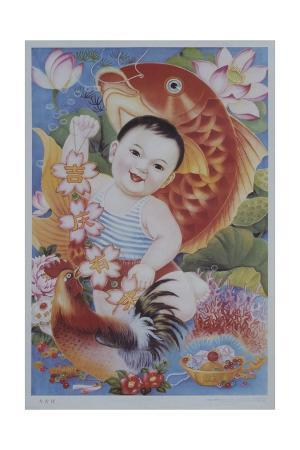 chinese-poster-with-baby-koi-and-rooster