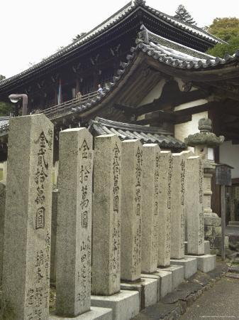 christian-kober-nigatsudo-temple-at-todaiji-temple-nara-japan