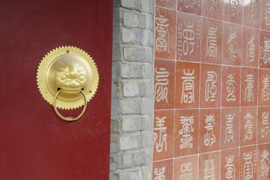 cindy-miller-hopkins-temple-wall-and-brass-door-accent-great-wall-of-china-tianjin-china