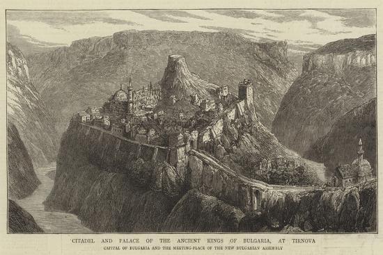 citadel-and-palace-of-the-ancient-kings-of-bulgaria-at-tirnova