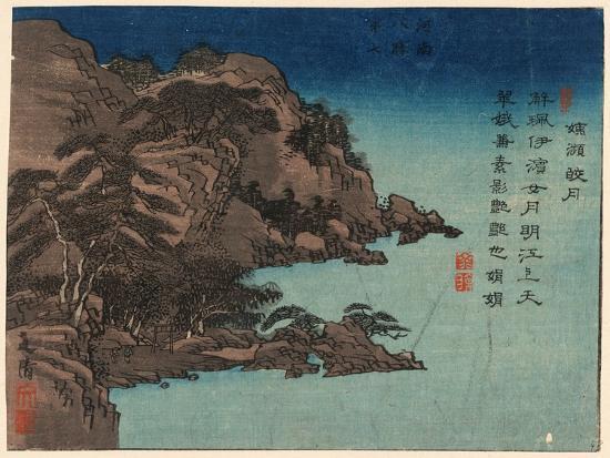 daishichi-ihin-kogestu-between-1830-and-1844-china