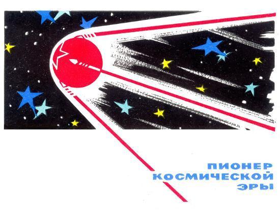 detlev-van-ravenswaay-sputnik-1-postcard