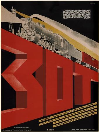 dmitry-anatolyevich-bulanov-free-railway-society-for-the-mastery-of-technical-equipment-1933