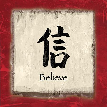 echofish-believe