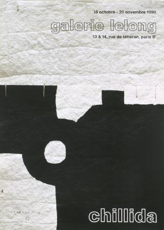 eduardo-chillida-galerie-lelong-1990