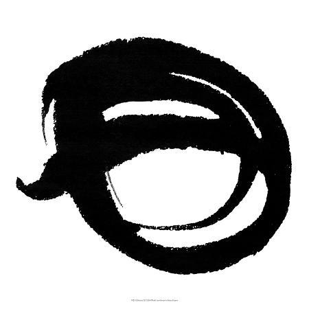ethan-harper-kinetic-ii