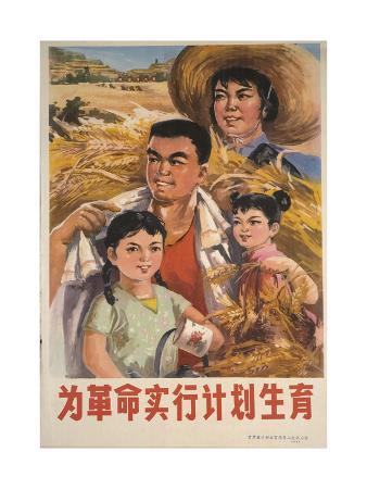 families-are-the-backbone-of-farming