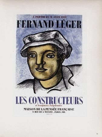 fernand-leger-af-1951-maison-de-la-pensee-francaise