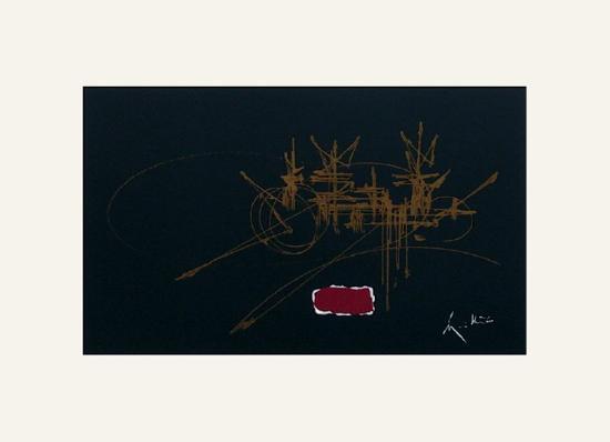 georges-mathieu-composition-fond-noir