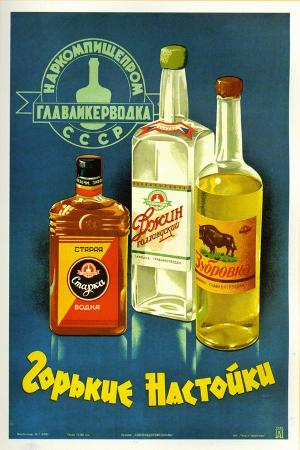 gorki-liquors