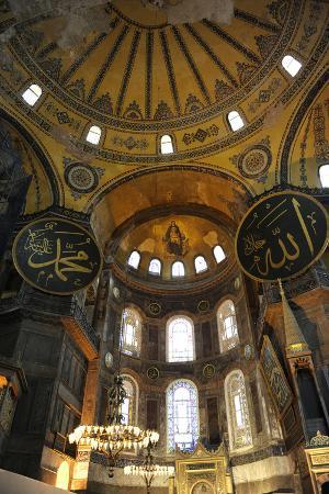 hagia-sophia-interior-istanbul