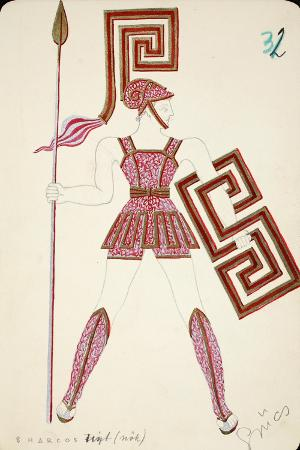 harcos-1928