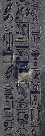 hieroglyphics-on-lateran-obelisk-piazza-san-giovanni-in-laterano-rome-italy-bc