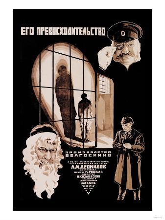 his-excellency-soviet-film