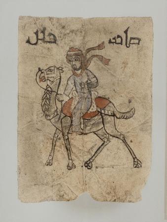 homme-sur-son-chameau-au-dessus-du-dessin-inscription-en-kufique-ornemental-maitre-d-une