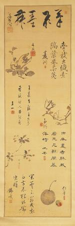 japan-ink-calligraphy-from-edo-period