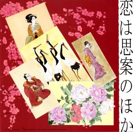 japanese-iii