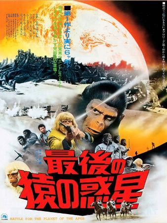 japanese-movie-poster-battle-for-the-planet-of-the-apes