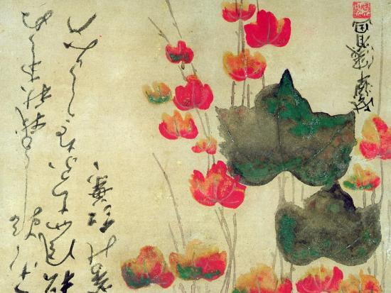 japanese-school-poppies-autumn-ivy
