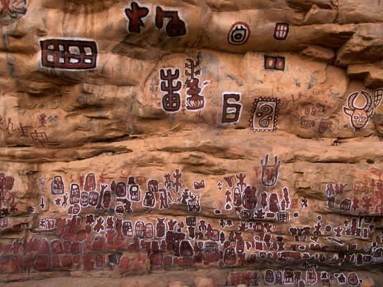 john-elk-iii-circumcision-ceremonial-paintings-on-cliff-at-songo-village-dogon-country-mali