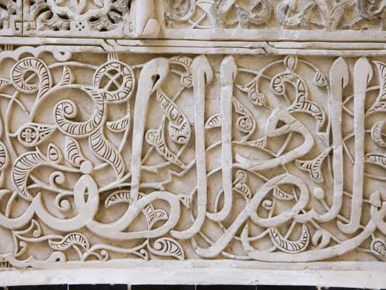 julian-love-detail-from-madersa-bouanania-in-the-old-medina-of-fes-morocco