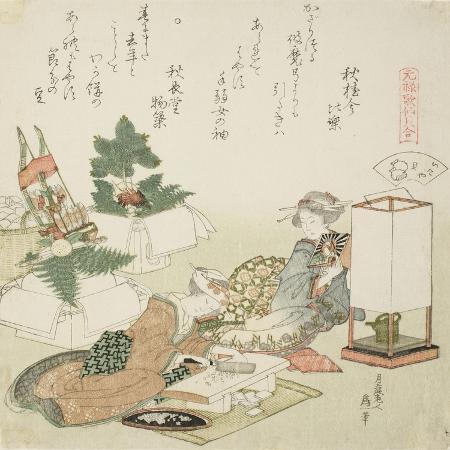 katsushika-hokusai-chopping-rice-cakes-illustration-for-the-board-roof-shell-itayagai-1821