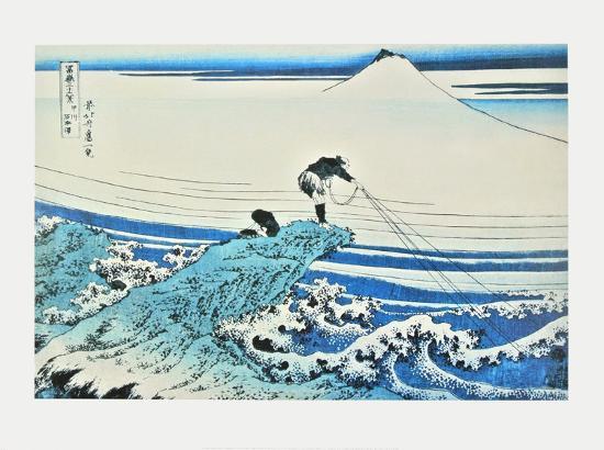 katsushika-hokusai-fisherman-standing-on-a-rocky-promontory-at-kajikazawa