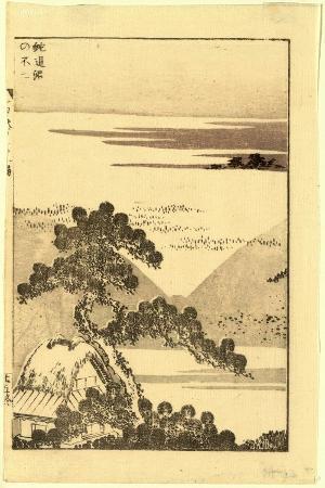 katsushika-hokusai-hebi-taiji-no-fuji