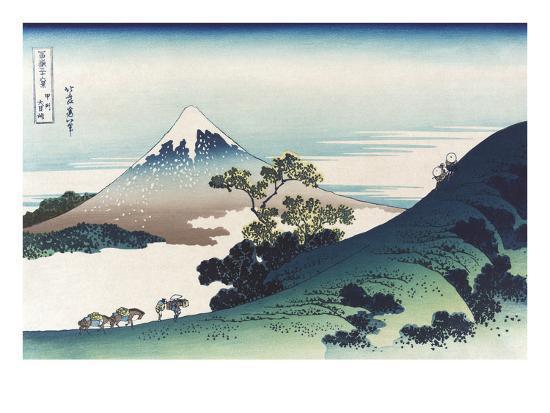 katsushika-hokusai-inumi-pass-in-the-kai-province