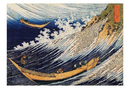 katsushika-hokusai-ocean-waves