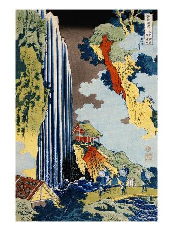 katsushika-hokusai-ono-waterfall-along-the-kisokaido-from-the-series-a-journey-to-the-waterfalls-of-all-the-provinces